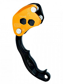 Petzl Chicane Auxiliary Brake